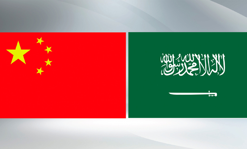 Saudi Arabia And China Flag